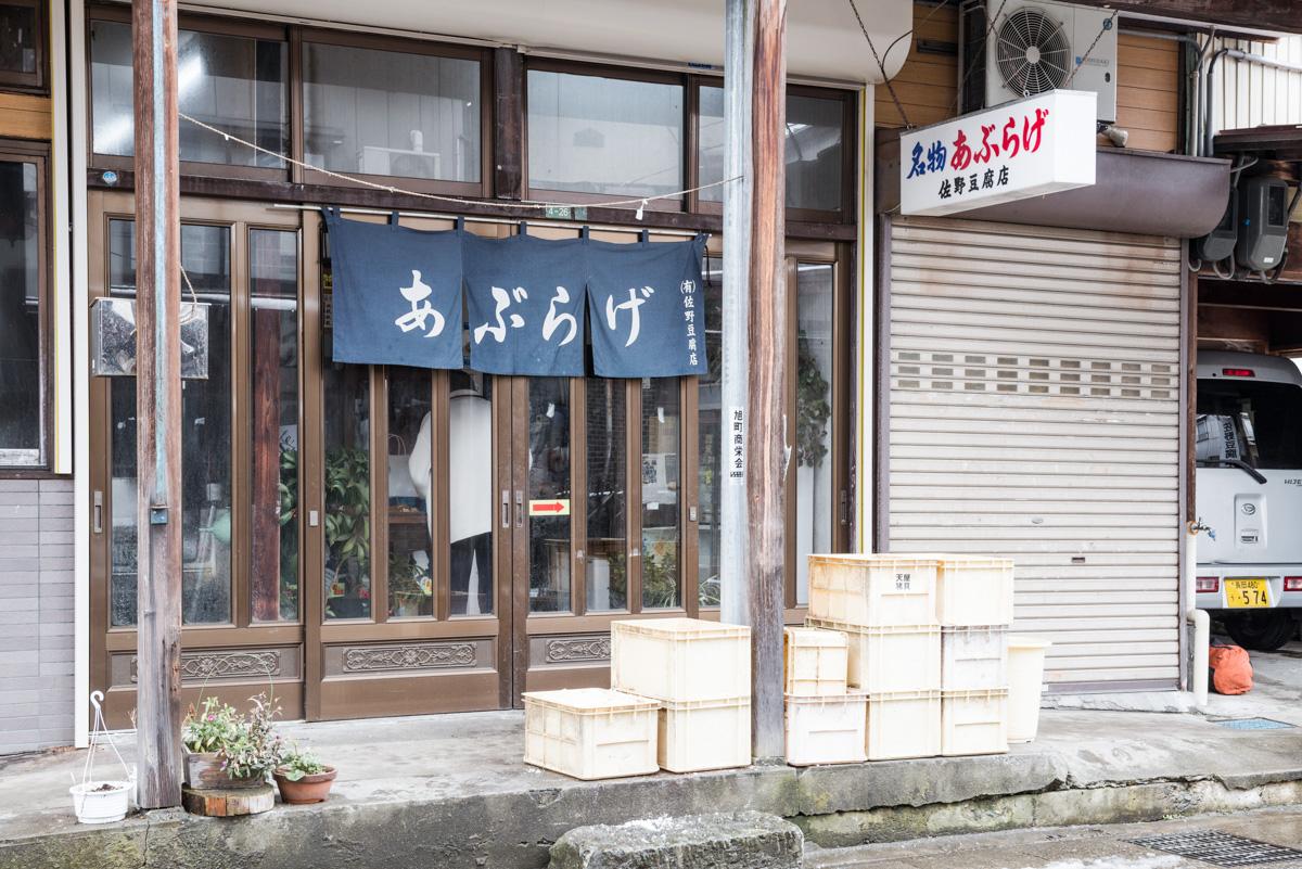 佐野豆腐店の営業開始は朝6時。4時半には店に入り、仕込みがスタートする。