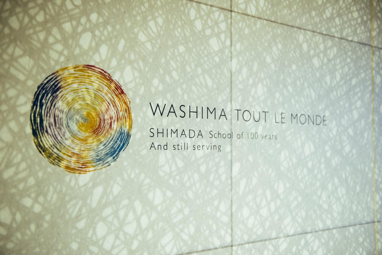 和島トゥールモンドの名が記されたパーテーション。内側に灯りをともすと美しい光壁に。