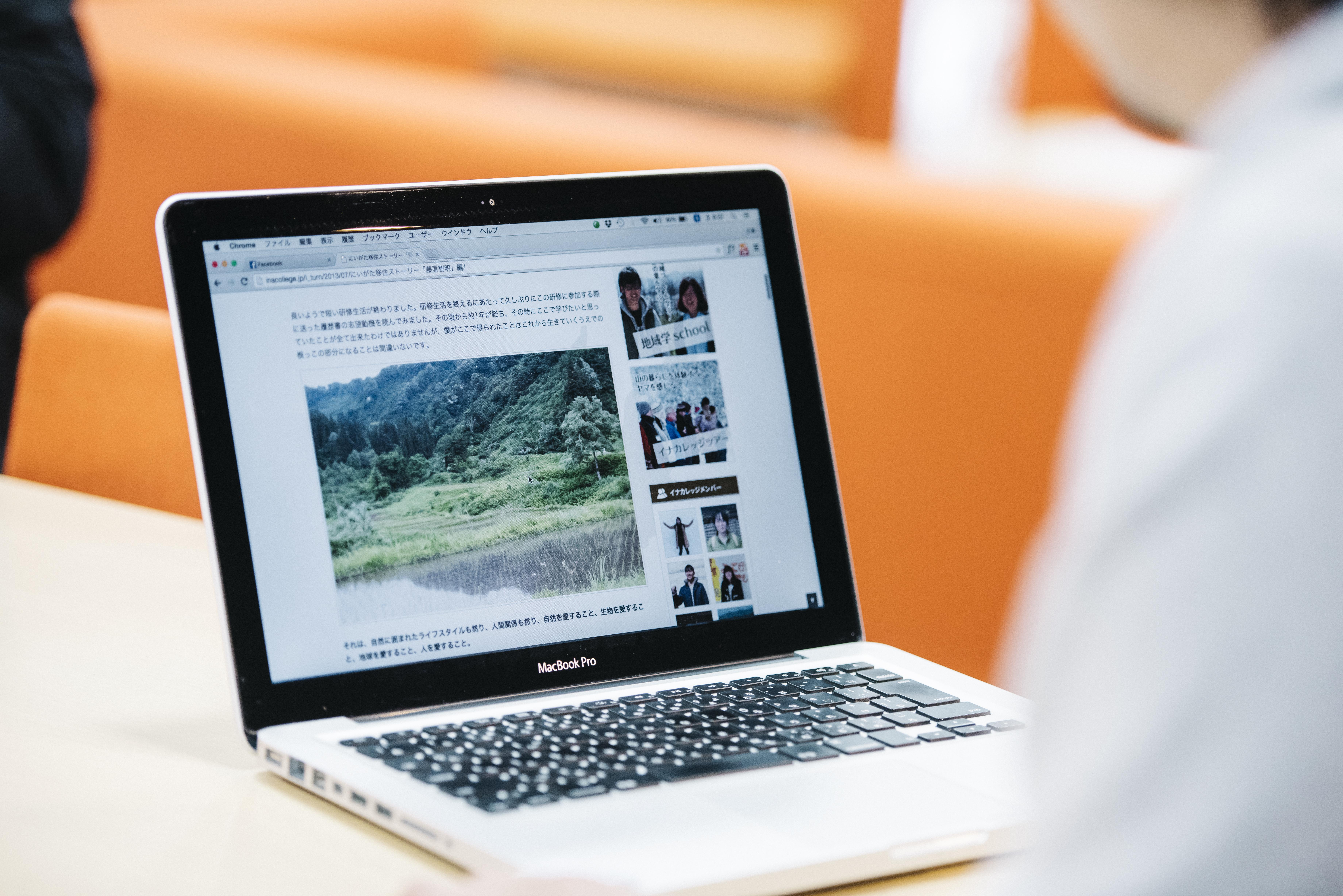 インターンシップの応募を募るイナカレッジのWEBサイト。田舎暮らしの魅力を伝える記事を配信している。