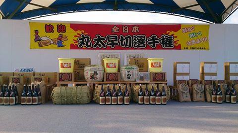 優勝者は米俵がもらえる。ほか日本酒、味噌や醤油ももらえます。