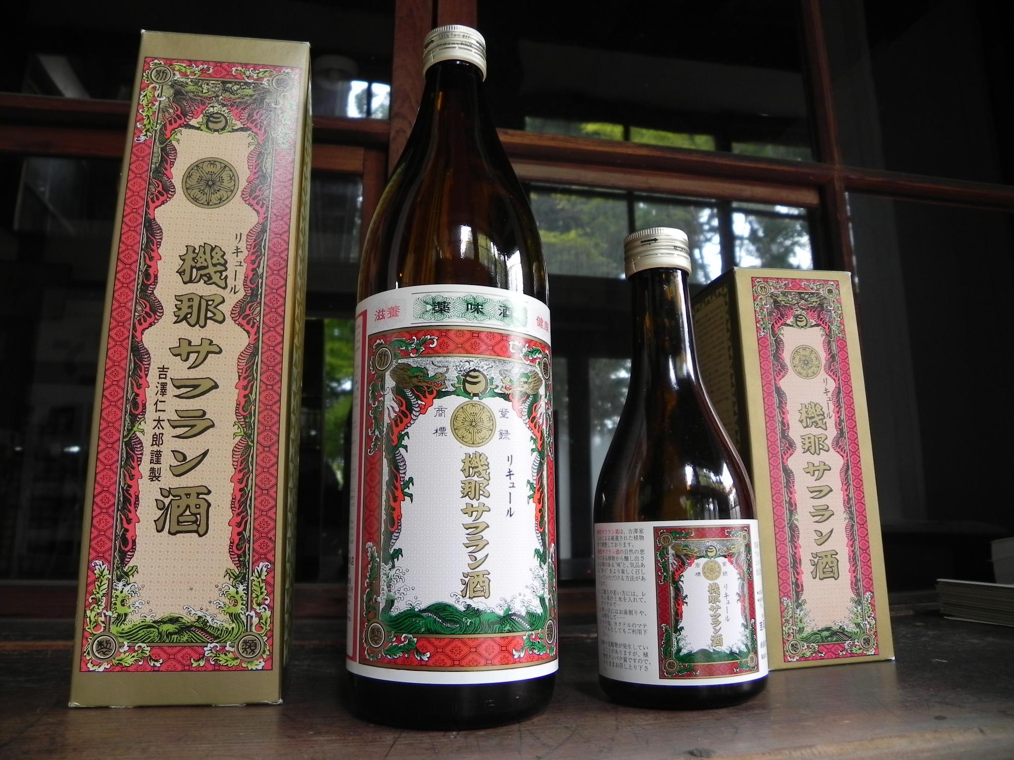 当時のデザインを継承する「機那サフラン酒」(リキュール)も現地で買える。税込み900ml/2,129円、300ml/864円。
