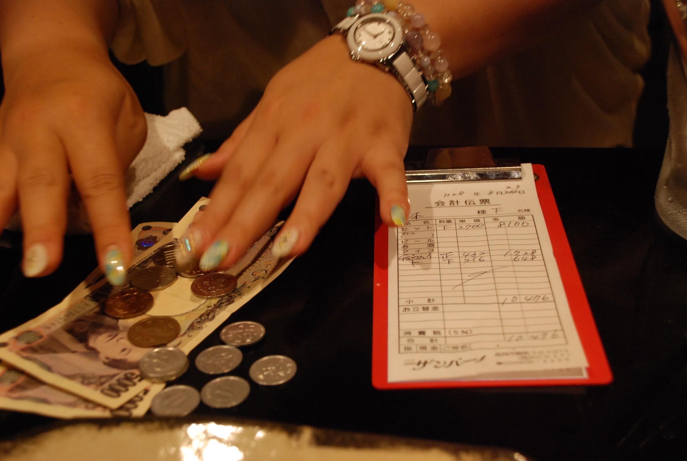10-お会計