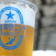 5-与板ビール園-ビール