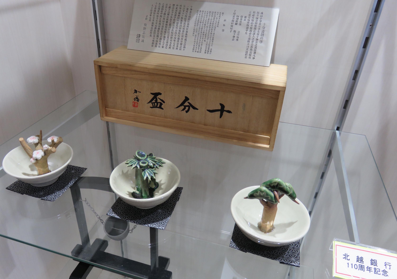 10-コレクション(ほくぎん)