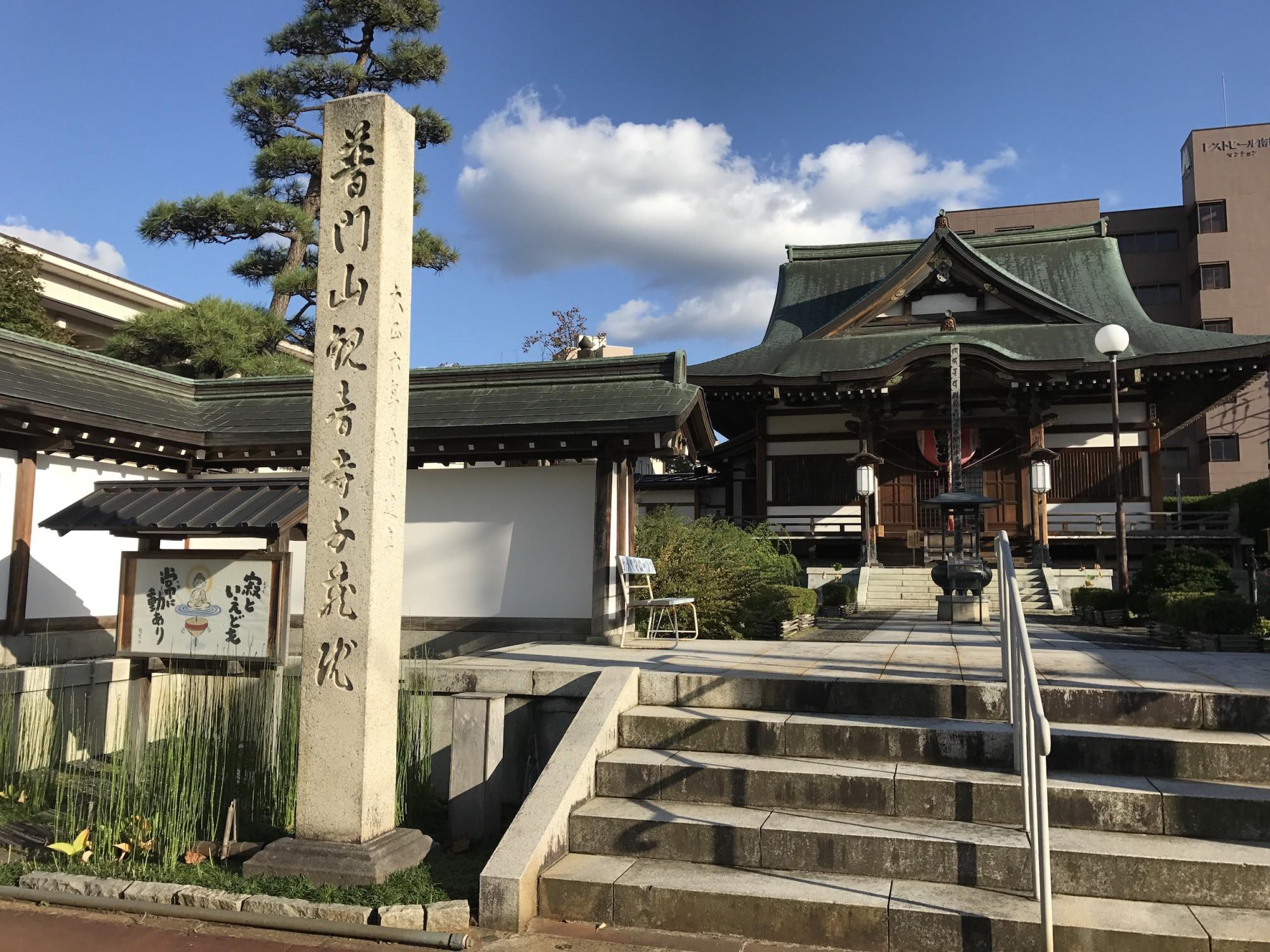 02お寺の外観(正面)