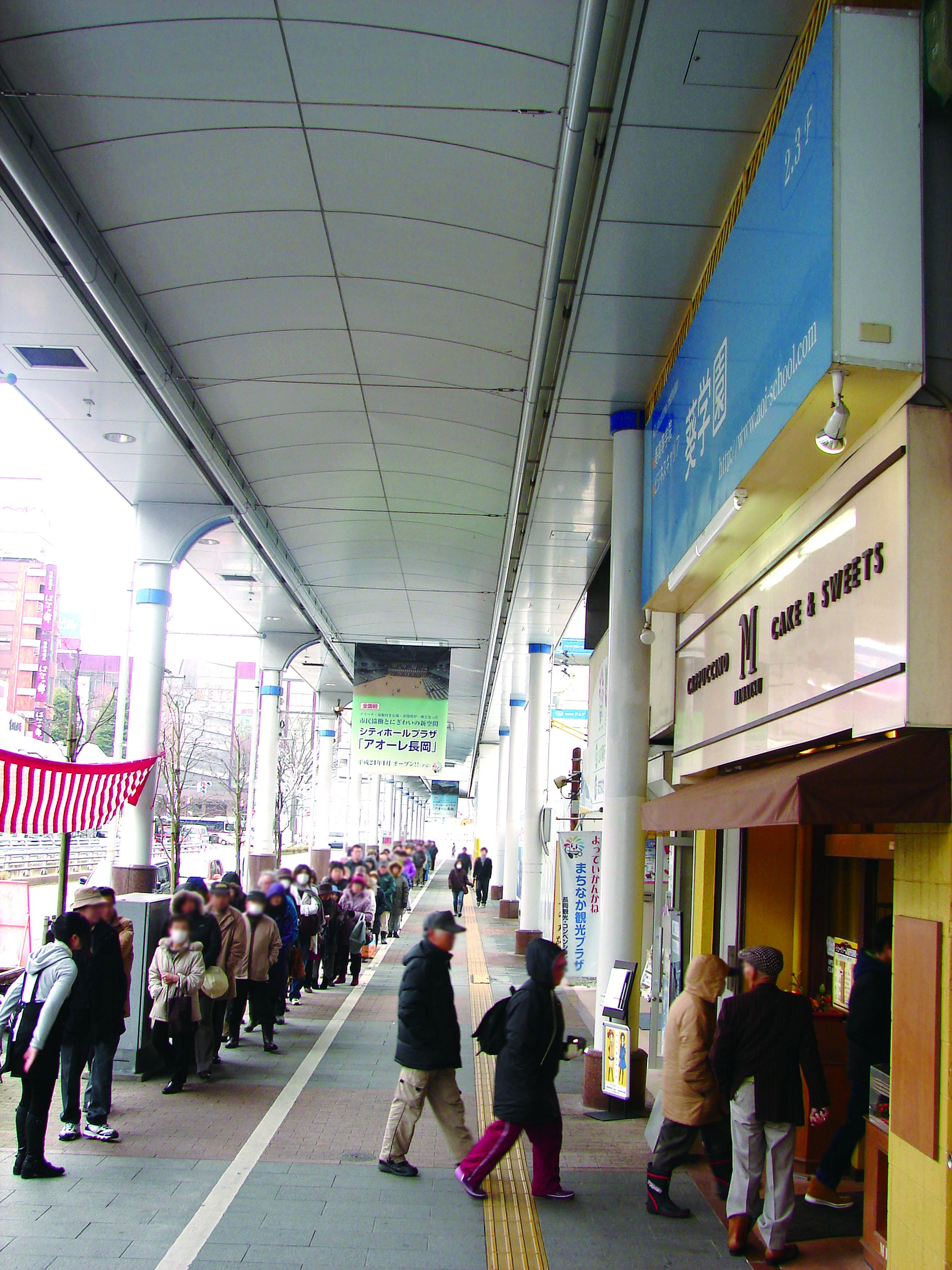 mimatsu_02