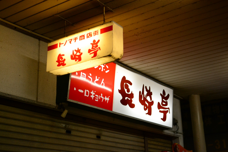 nagasaki_01