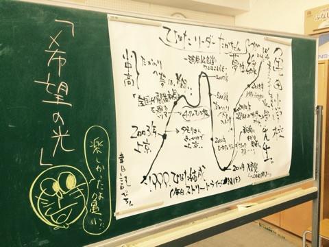 otomusubi_06