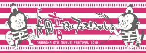 otomusubi_16