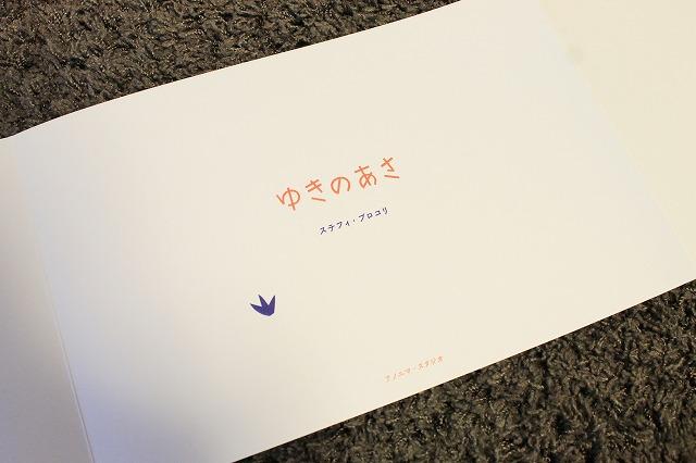 10おすすめ2IMG_0112