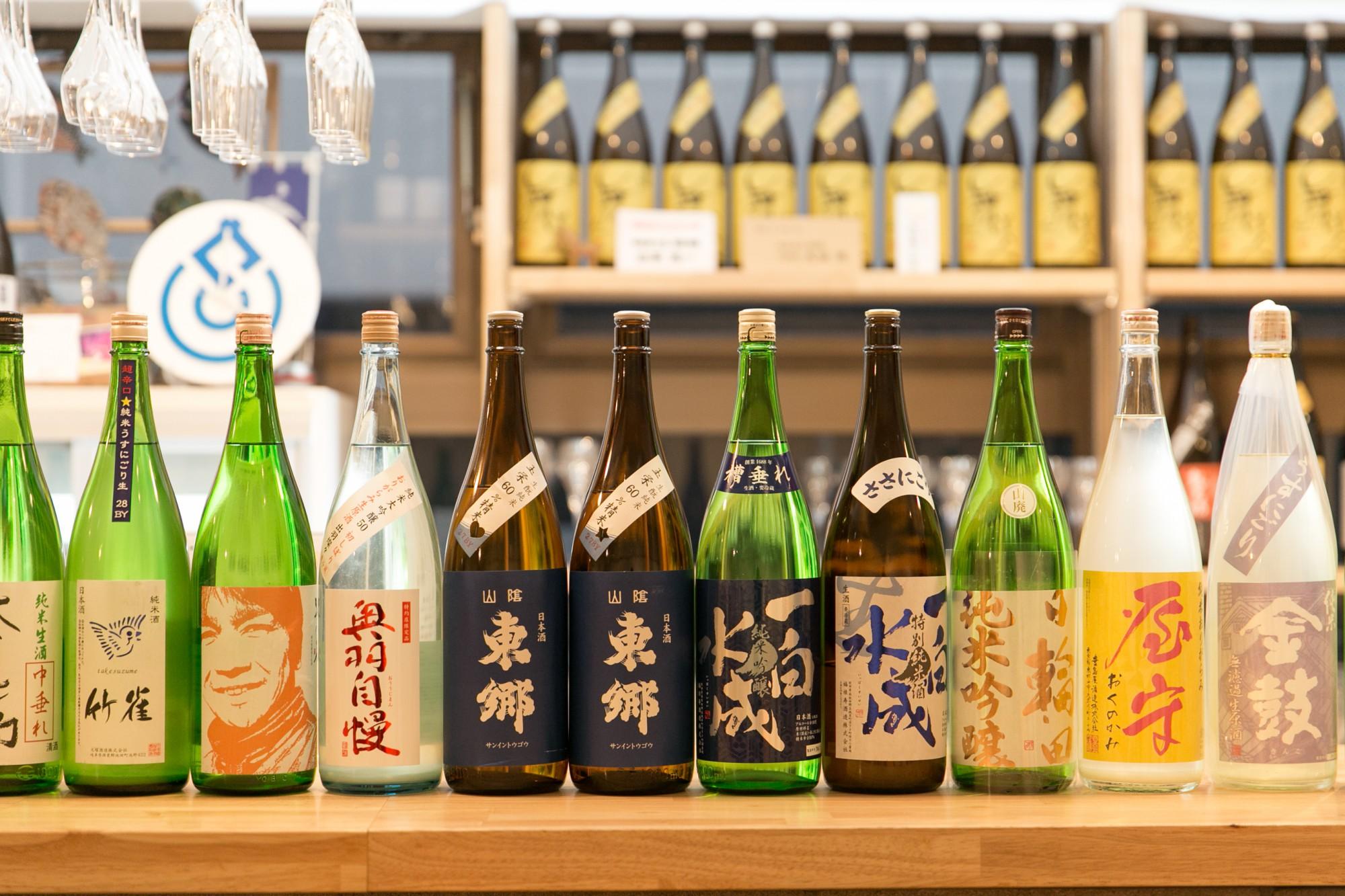 02日本酒がずらり