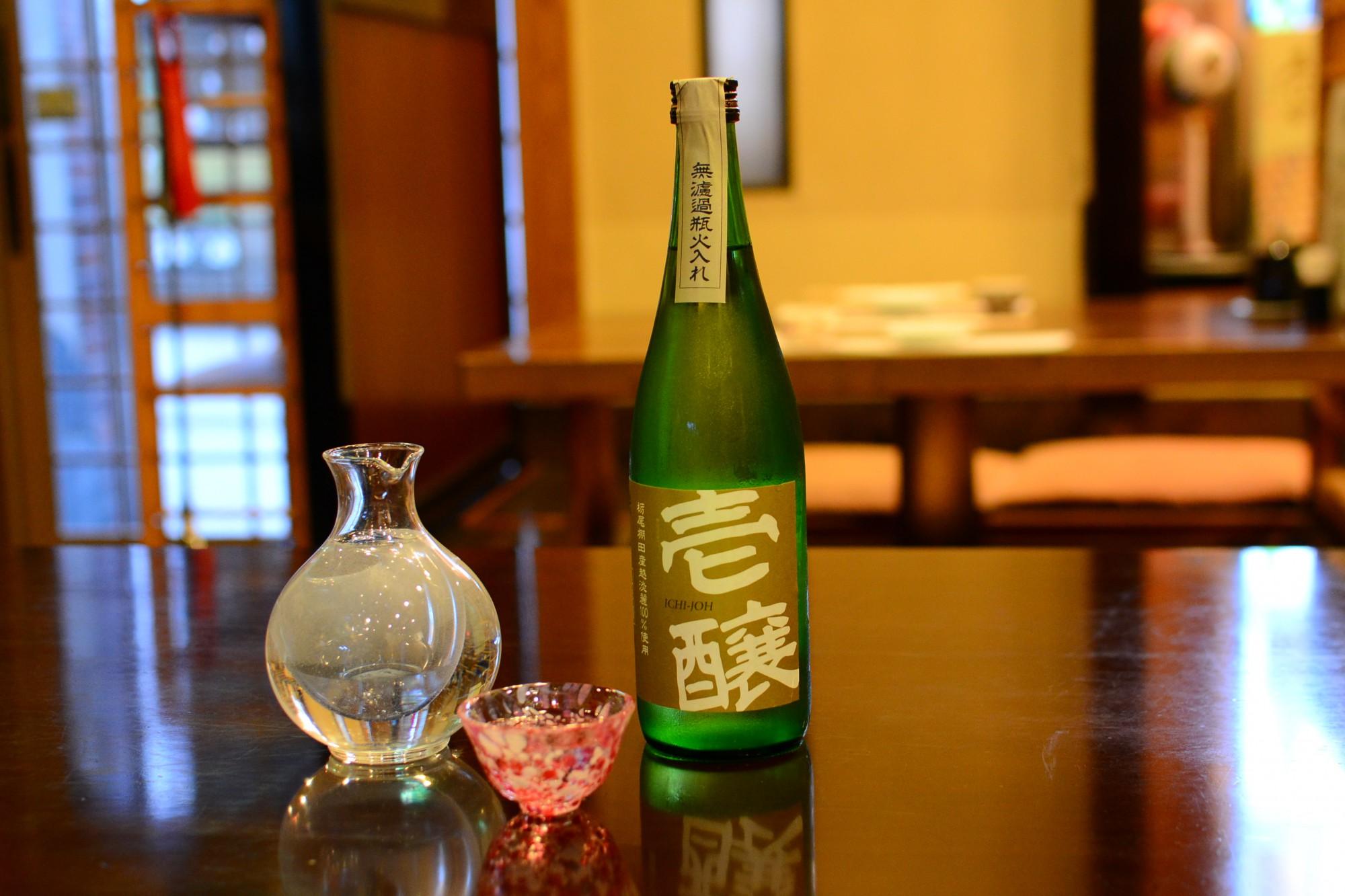 壱醸(1合)1,328円。