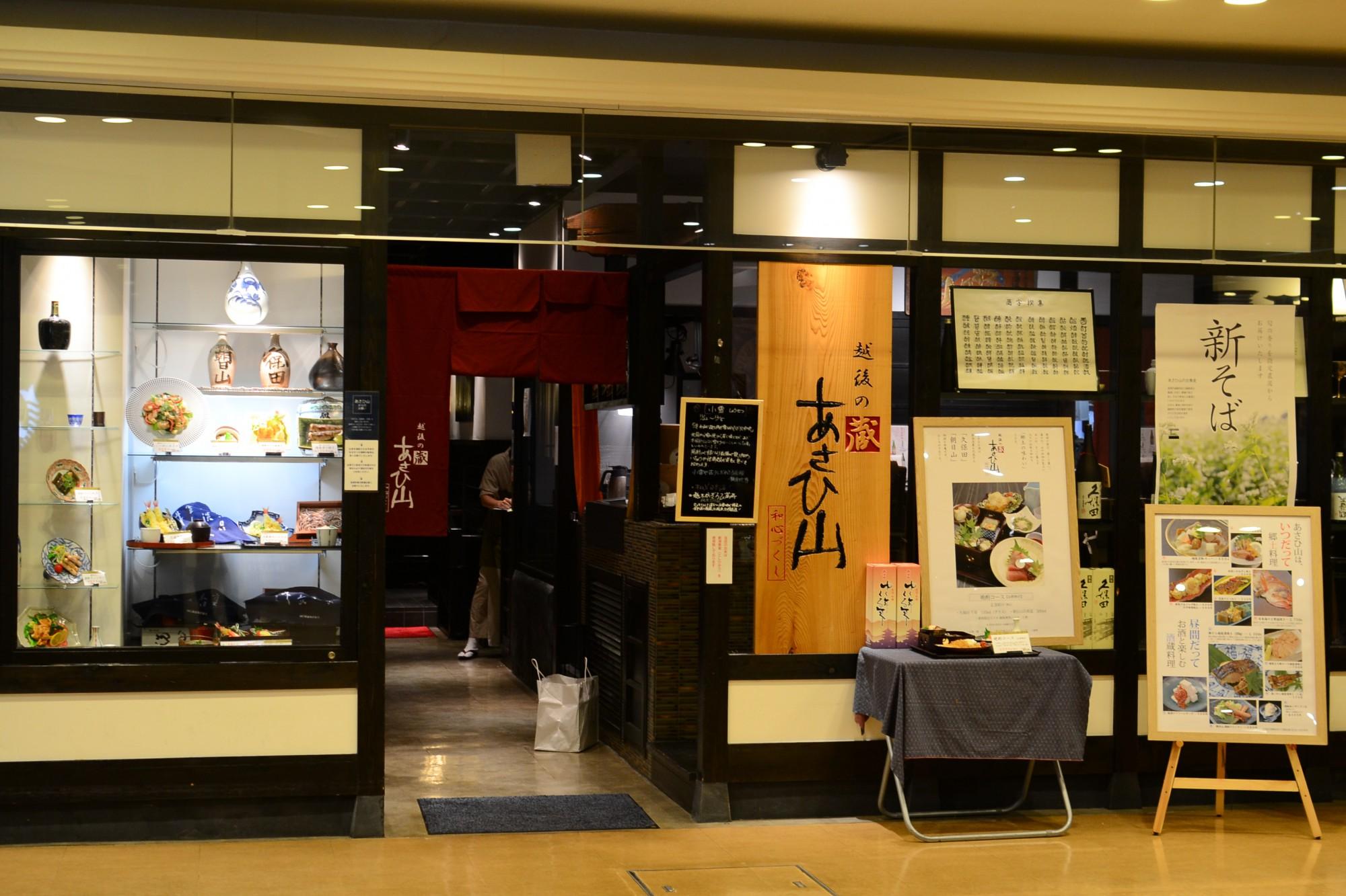 本館1階レストランフロア、STARBUCKS COFFEE向かいにある。