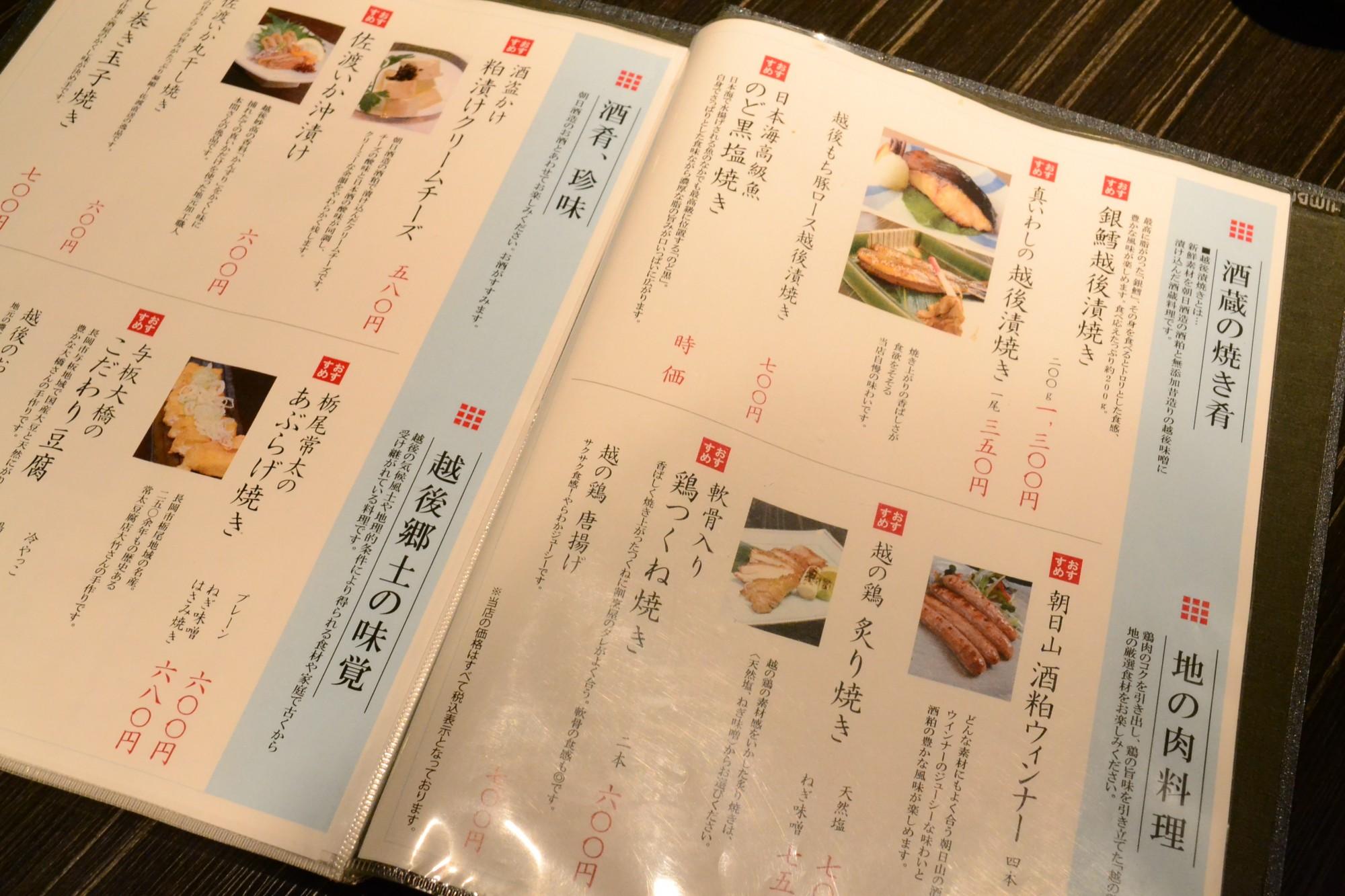 3種類の日本酒を味わえる「呑みくらべ」1620円もぜひ!