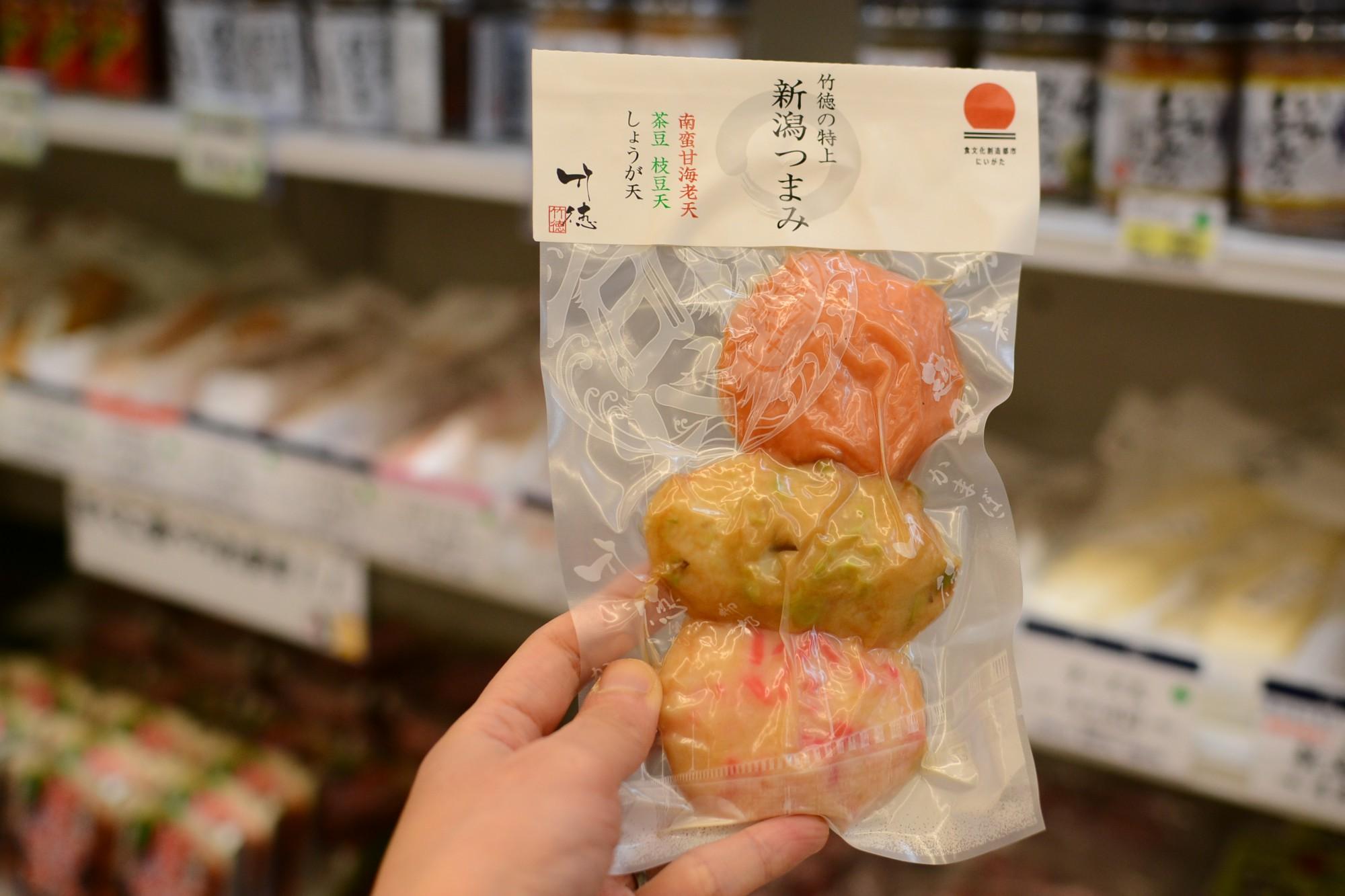 素材のよさを活かした上品な味わいで、日本酒と相性ぴったり。