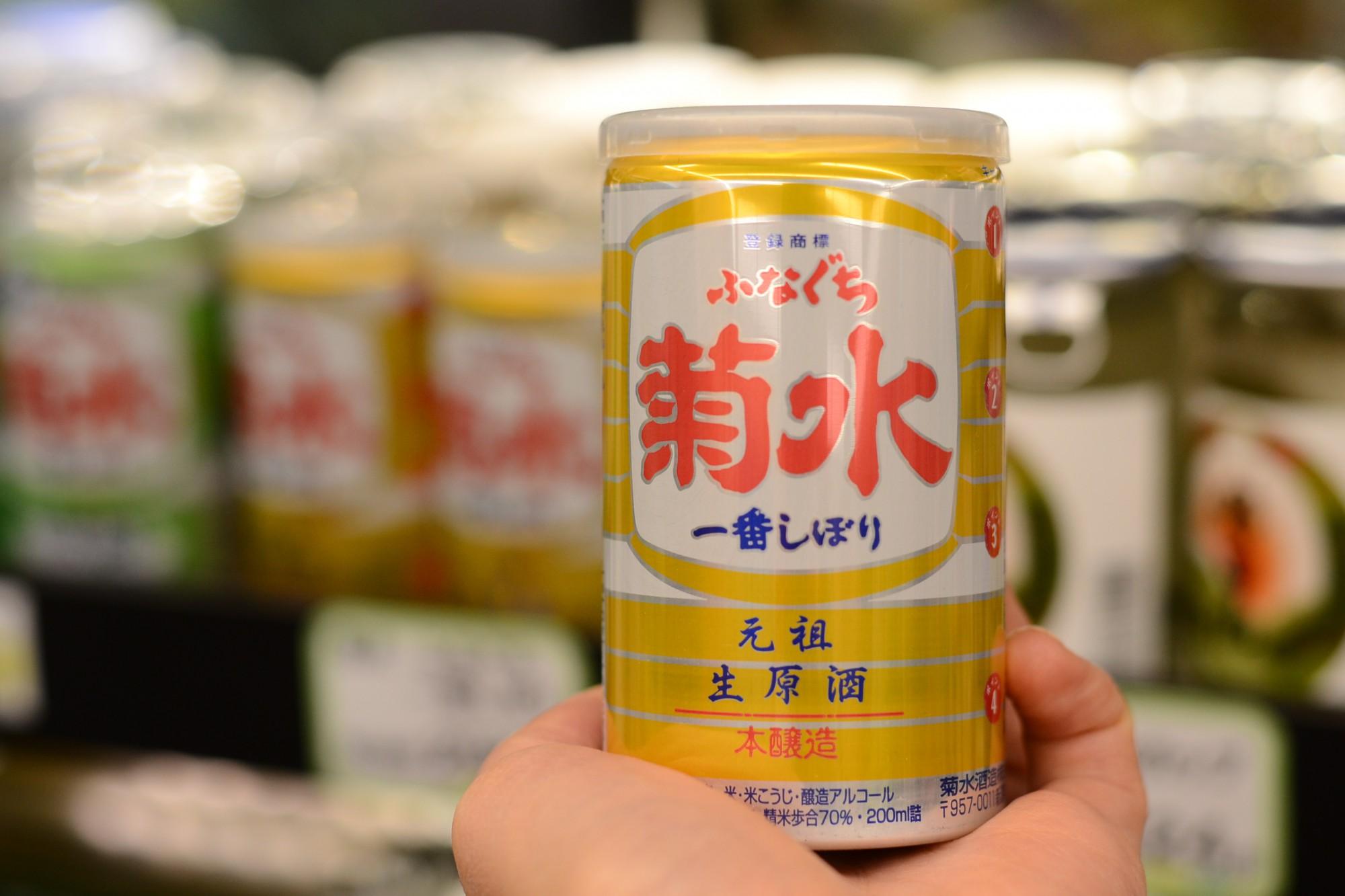 新潟県新発田市にある菊水酒造。季節限定でル・レクチェと酒粕を使ったお酒も販売している。