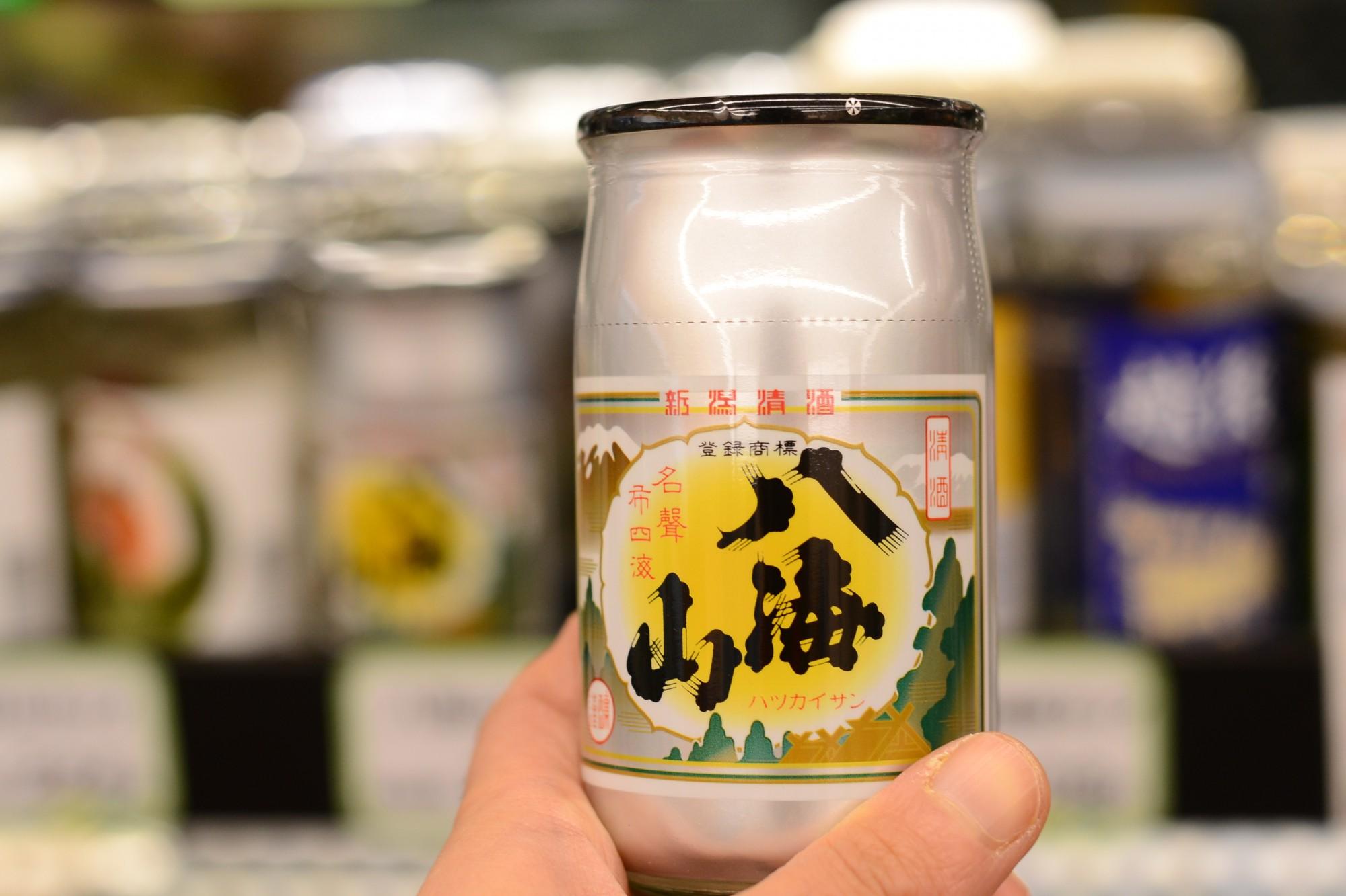 新潟県南魚沼市にある八海山酒造。フレッシュさが自慢のビールの製造もしている。