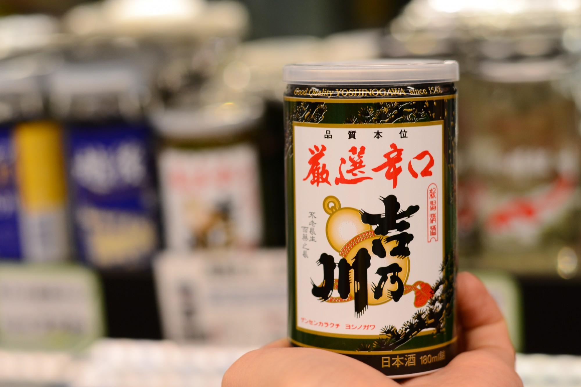新潟県長岡市にある吉乃川酒造。女子にも日本酒を飲んでほしいと「吉乃川女子部」の活動もしている。
