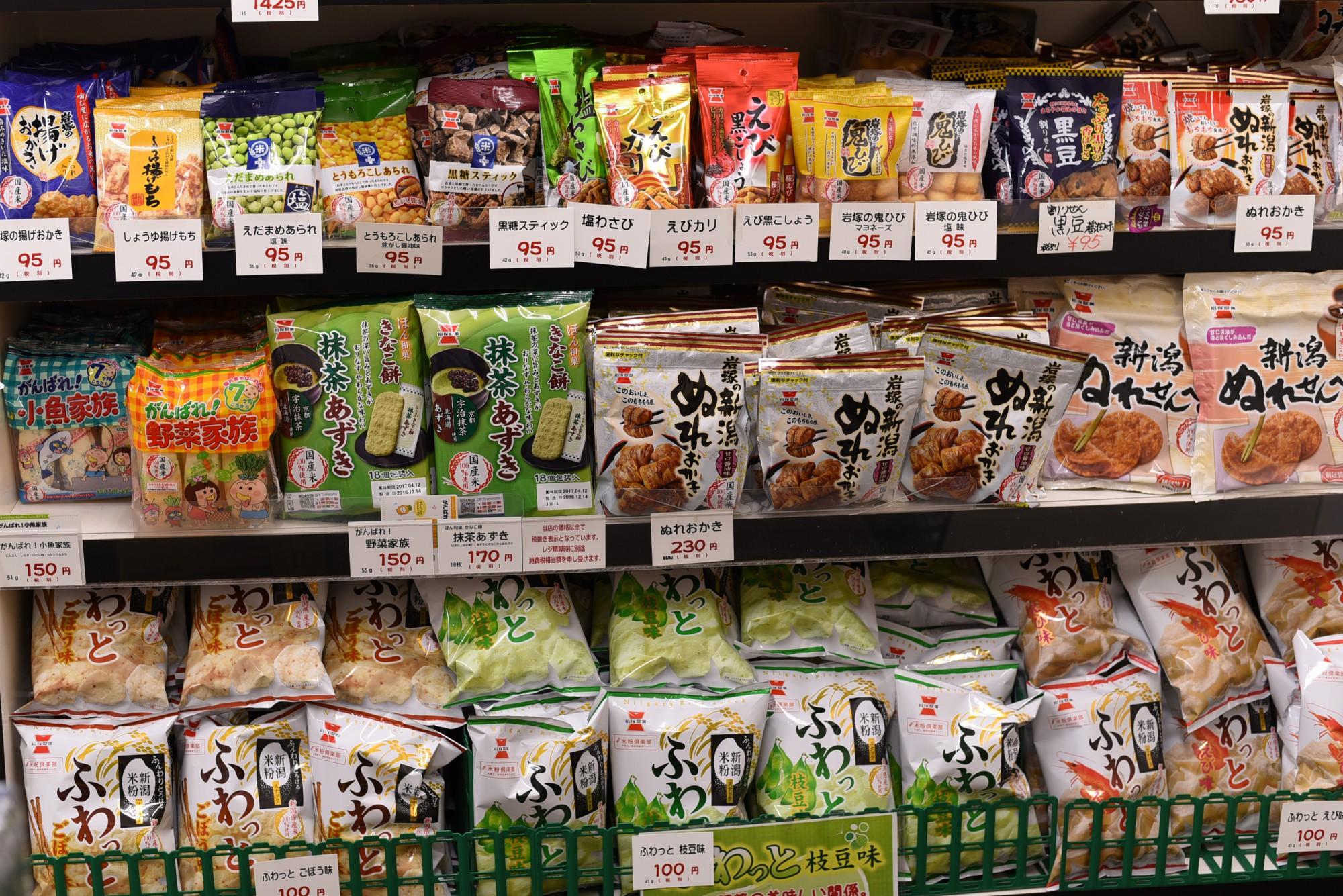 「えびカリ」「ふわっと」「ぬれおかき」など、岩塚製菓のヒット商品もお試しあれ。