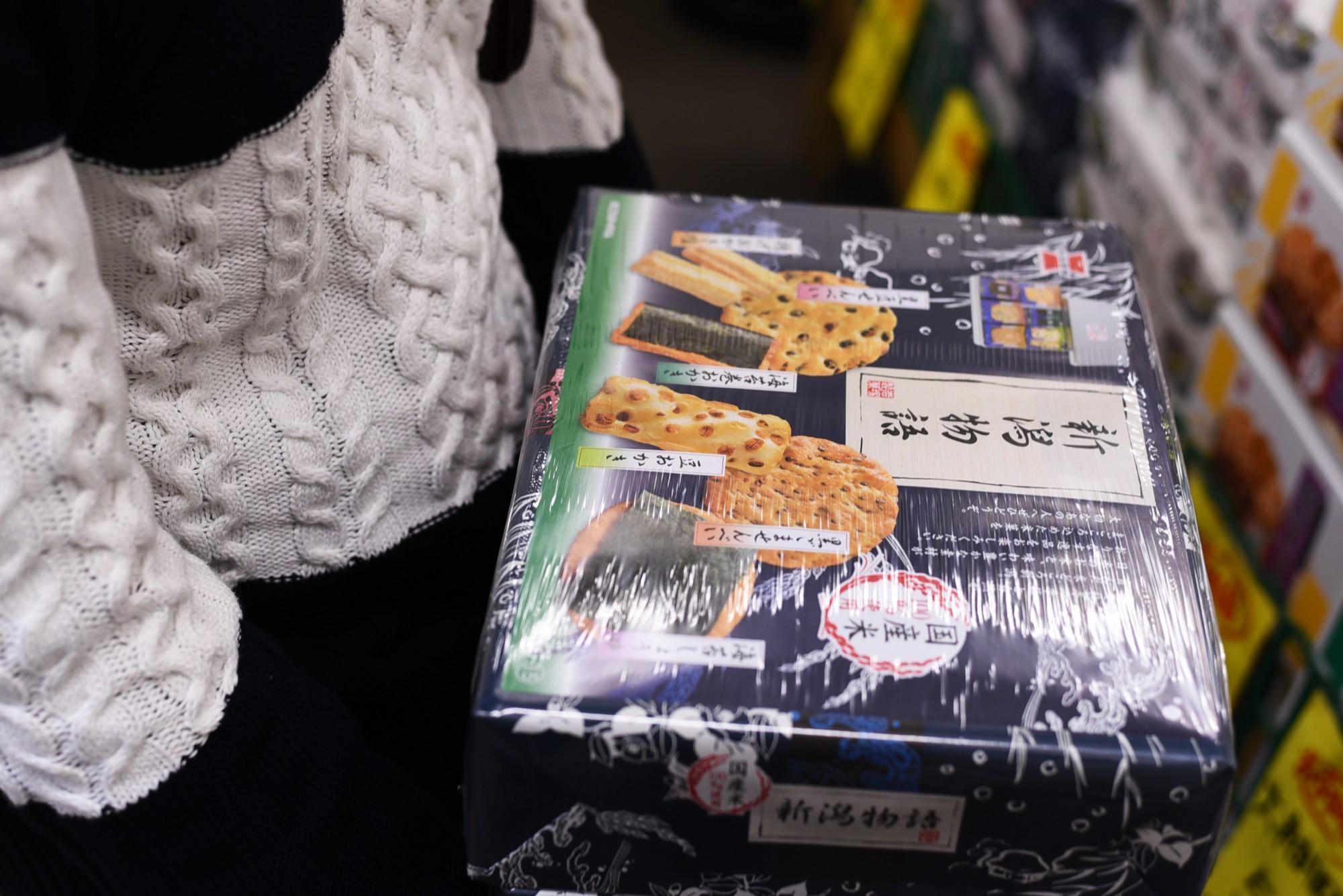 沖縄県在住・20代男性。4箱購入。