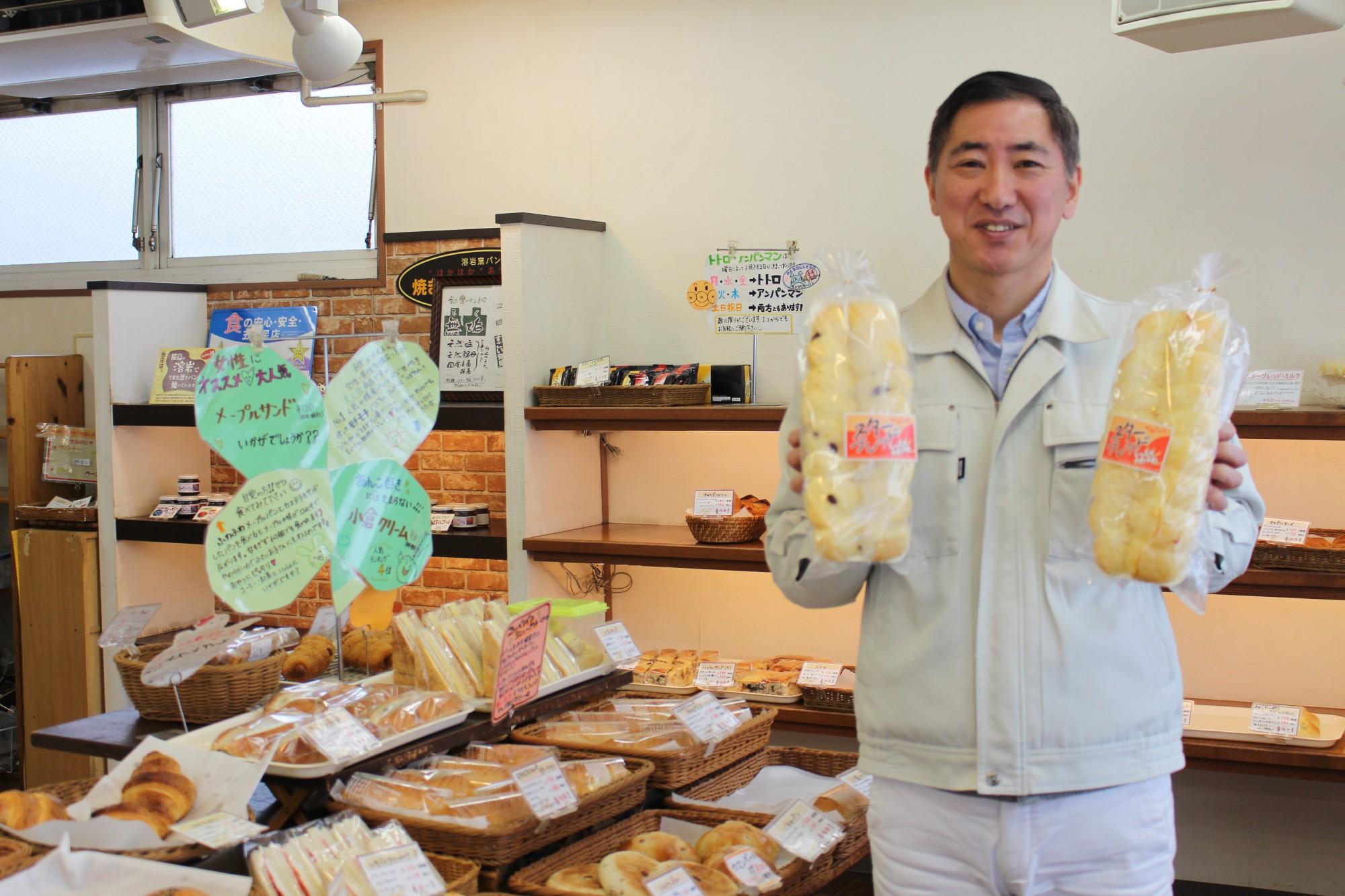 「店頭でも工場でも、お客様の喜ぶ顔が見たいという気持ちはスタッフみんな同じです」と仲丸達雄社長。