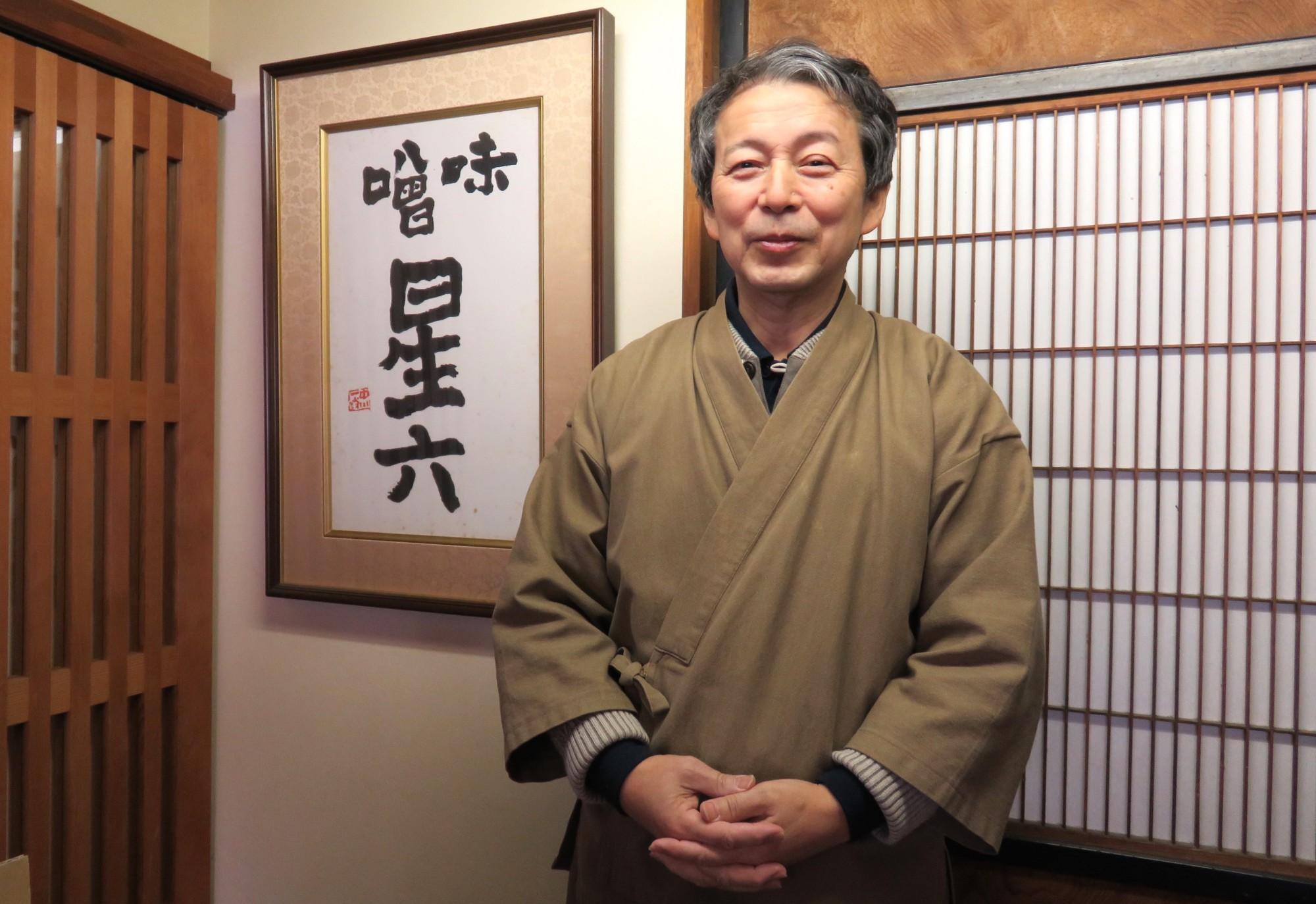 味噌星六の店主、星野正夫さん。作務衣が似合っています。Photo: Akiko Matsumaru