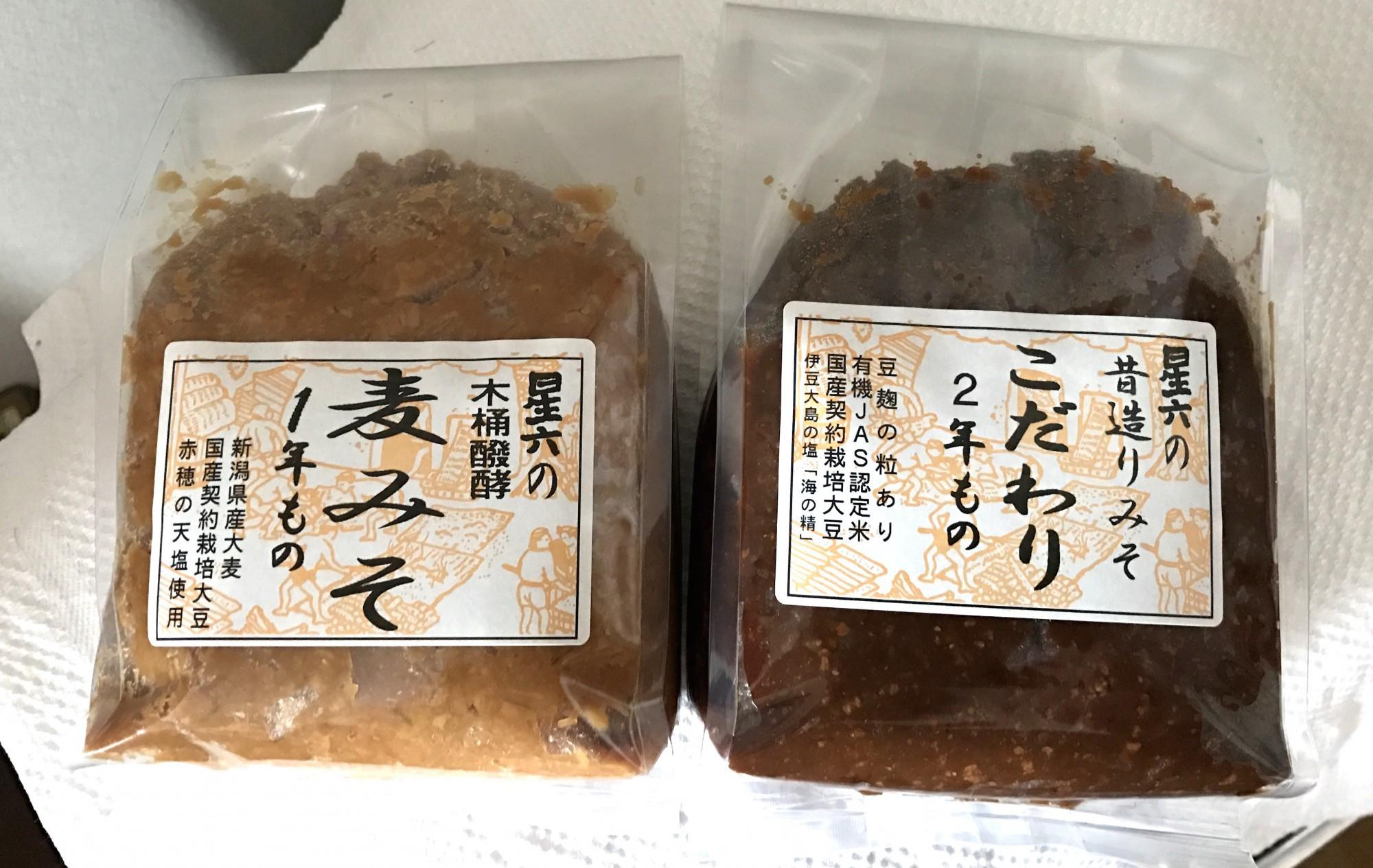 星野さんに選んでもらった味噌。独特の風味と酸味が病みつきになりそう。Photo: Akiko Matsumaru