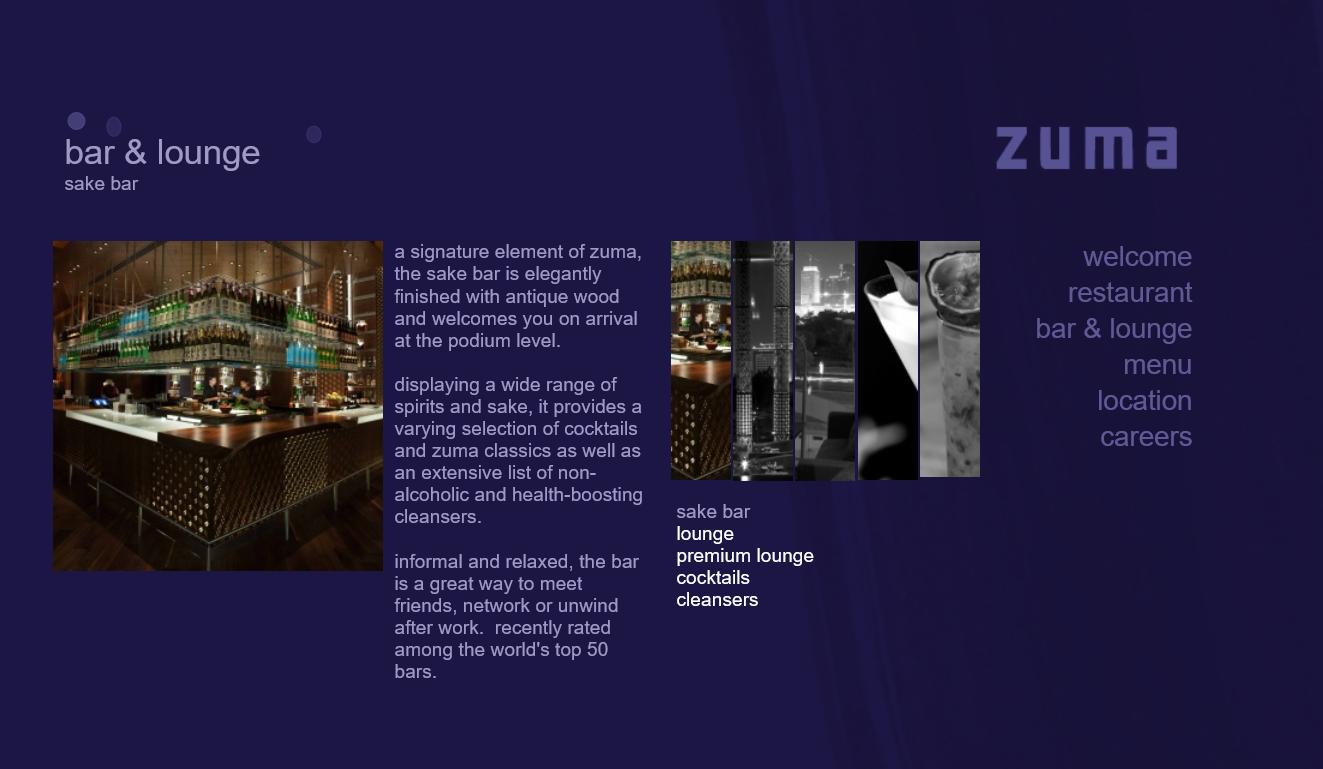 ZUMA sake bar キャプチャ