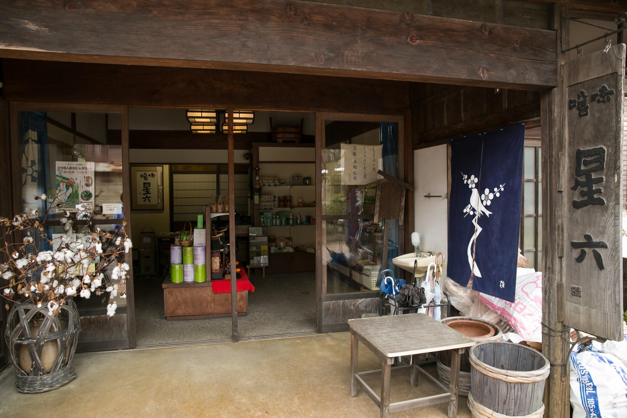 星六の商品は、この店舗か長岡駅ビル「CoCoLo長岡」内「酒ちんみ処 くぼたや」、またはネットショップで買えます。