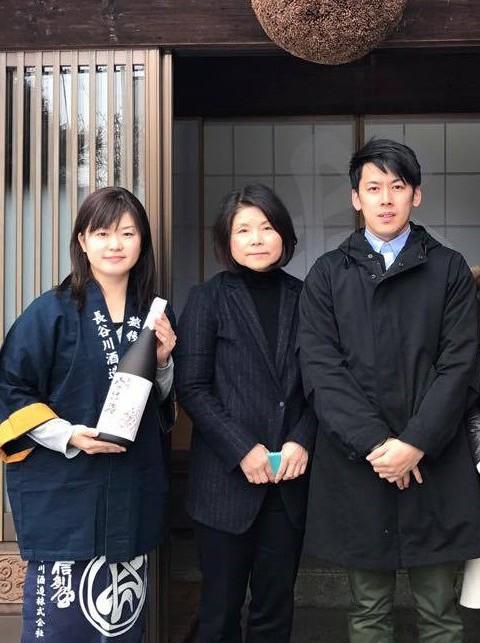 長谷川酒造3