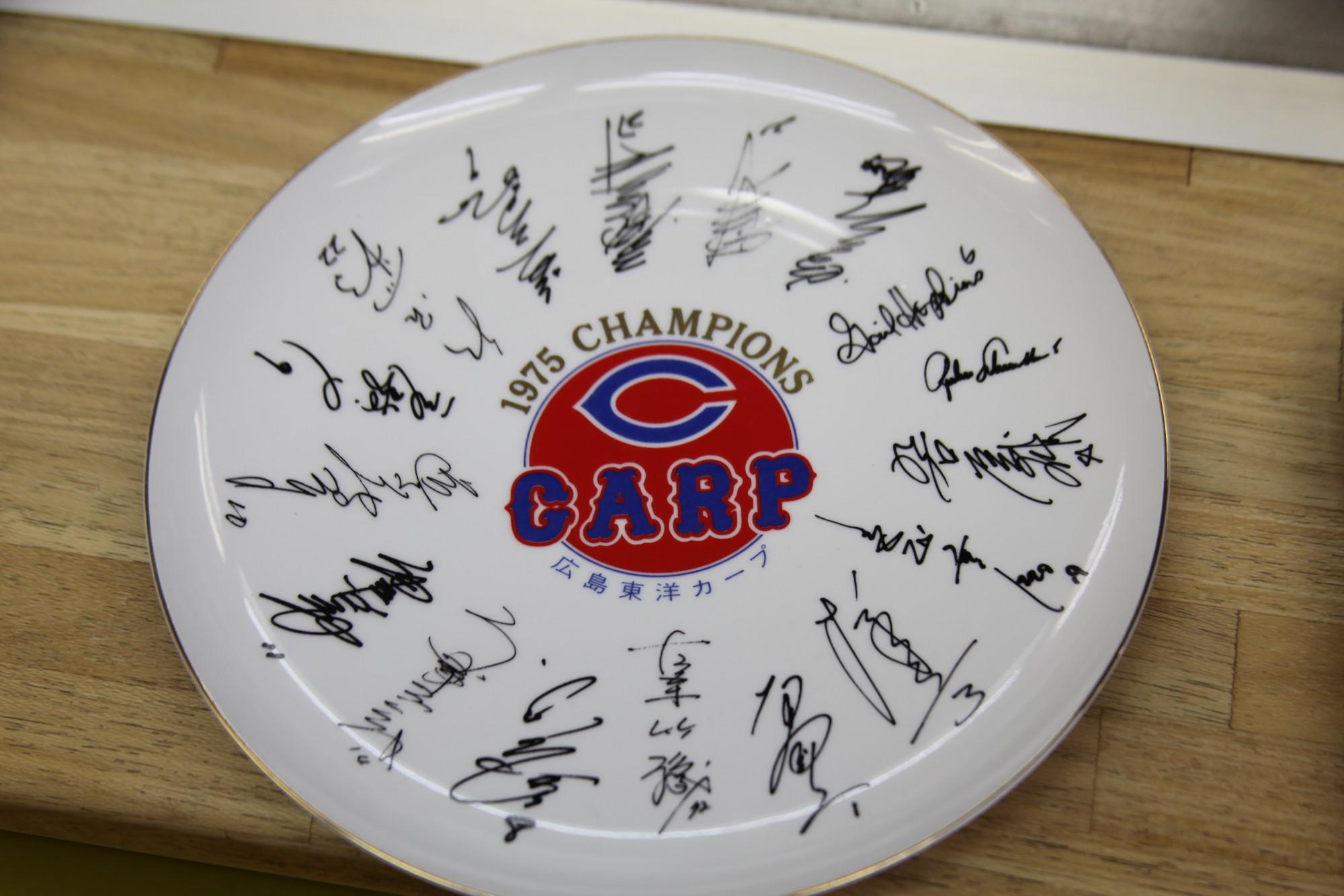 初優勝時の記念プレート。当時の所属選手のサインがずらり。
