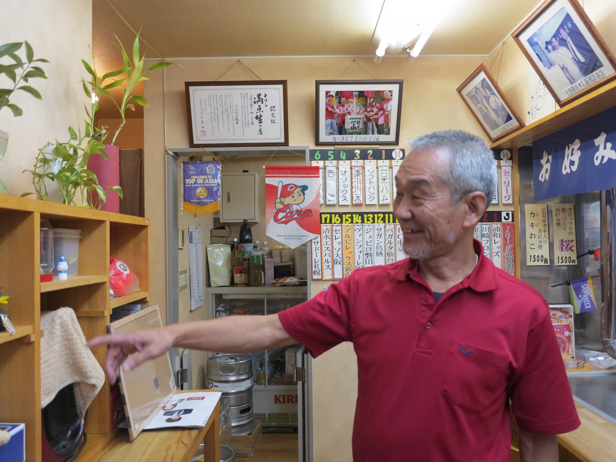 店内には広島在住時代から集めているカープグッズがずらり。
