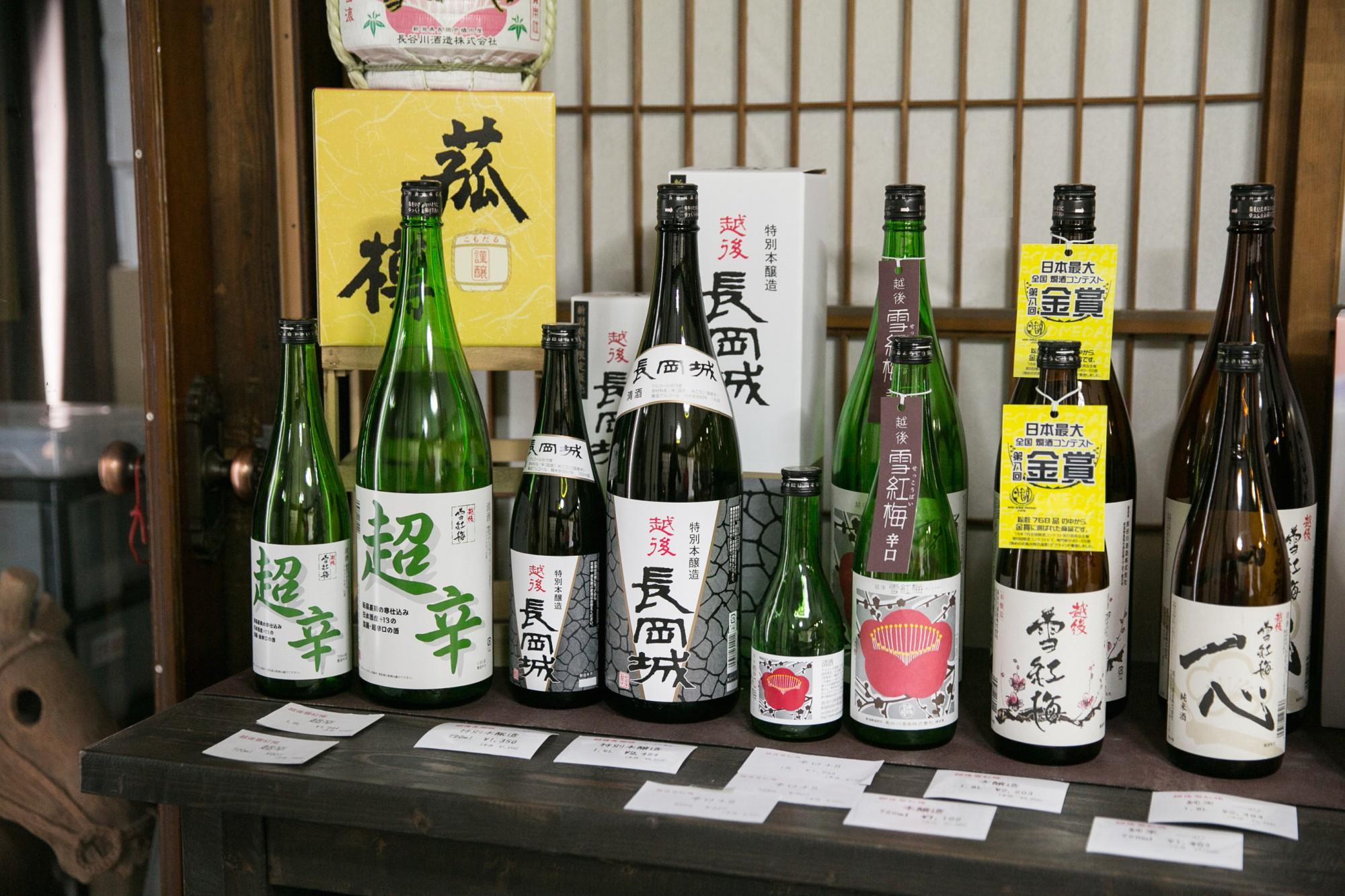 新潟県内限定酒「越後長岡城 特別本醸造」をお土産に。