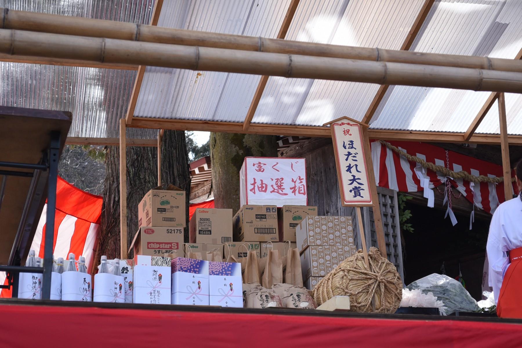 賞品は地元産コシヒカリやミニご神体など。ちなみに特賞を当てたのはカナダ出身の方でした。