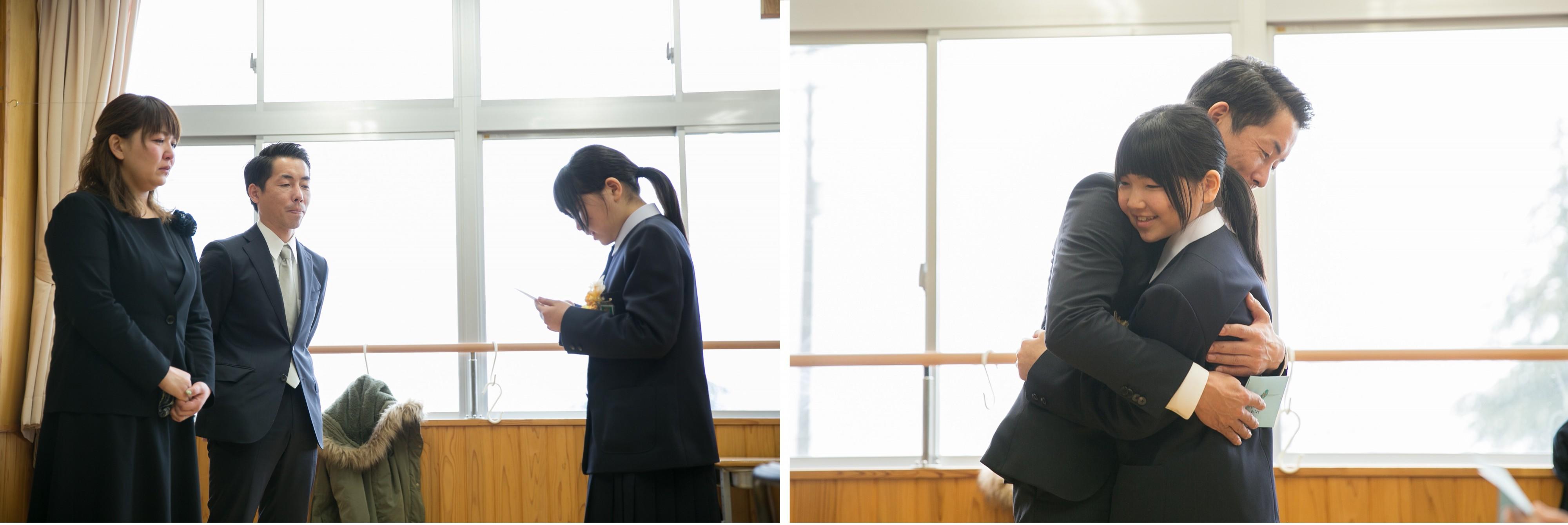 樺沢親子2