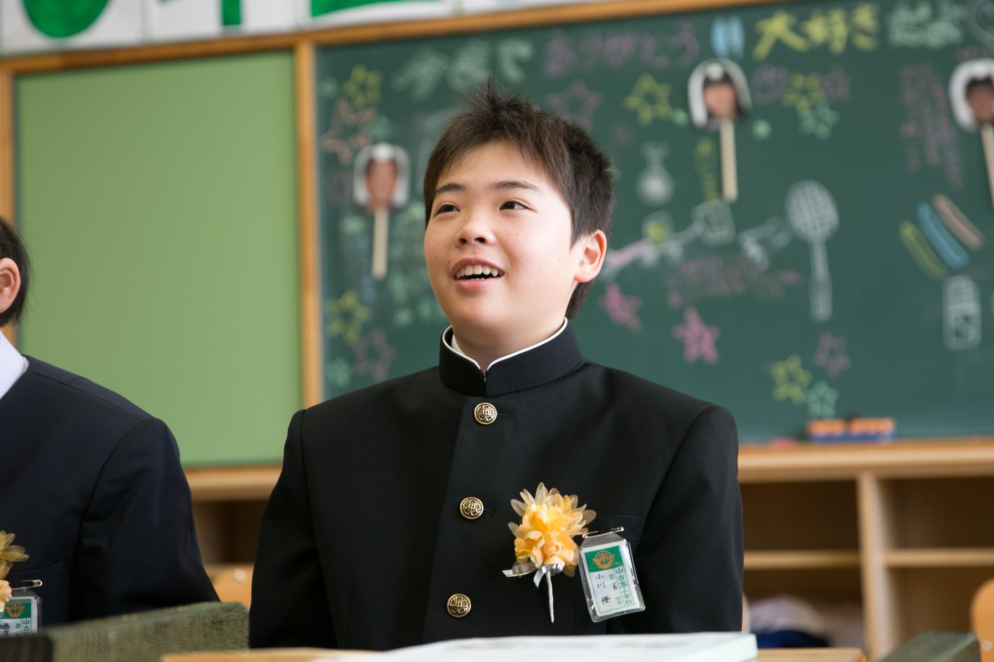 06優さん