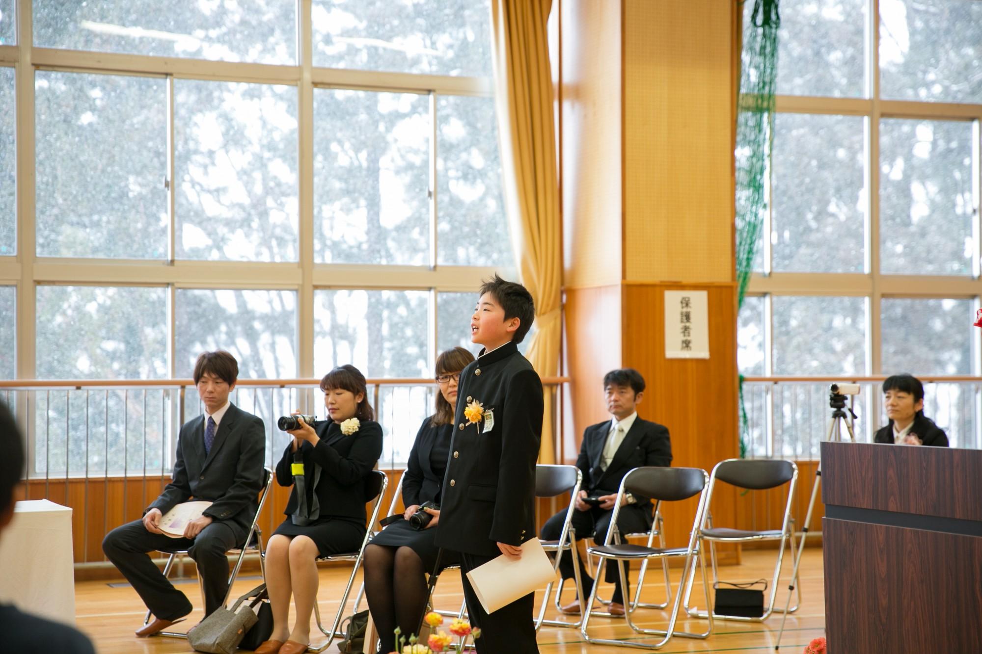 09卒業式の優さん