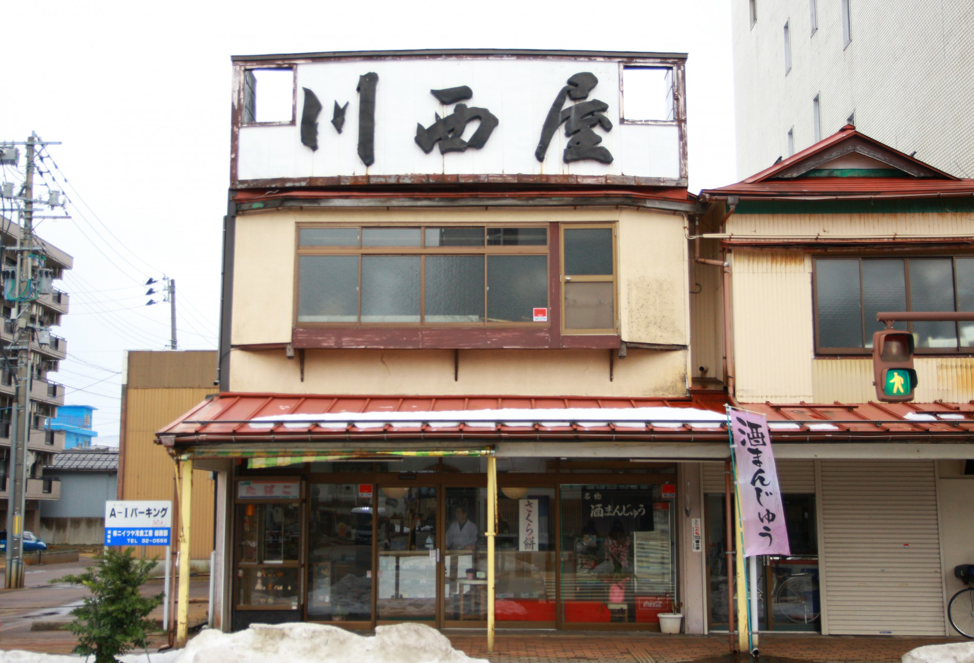 kawanishi-23