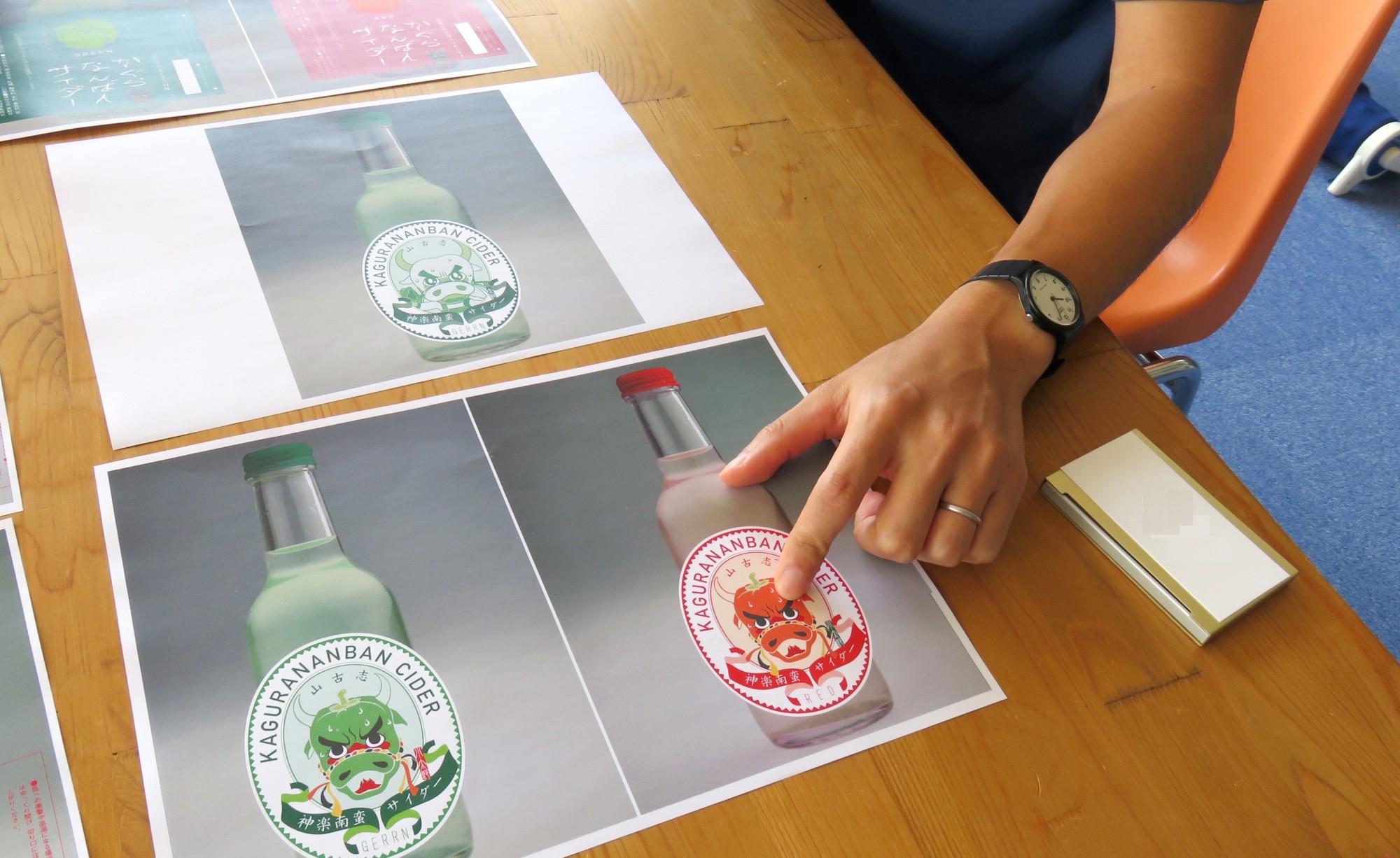 12デザイナー山本さんの手