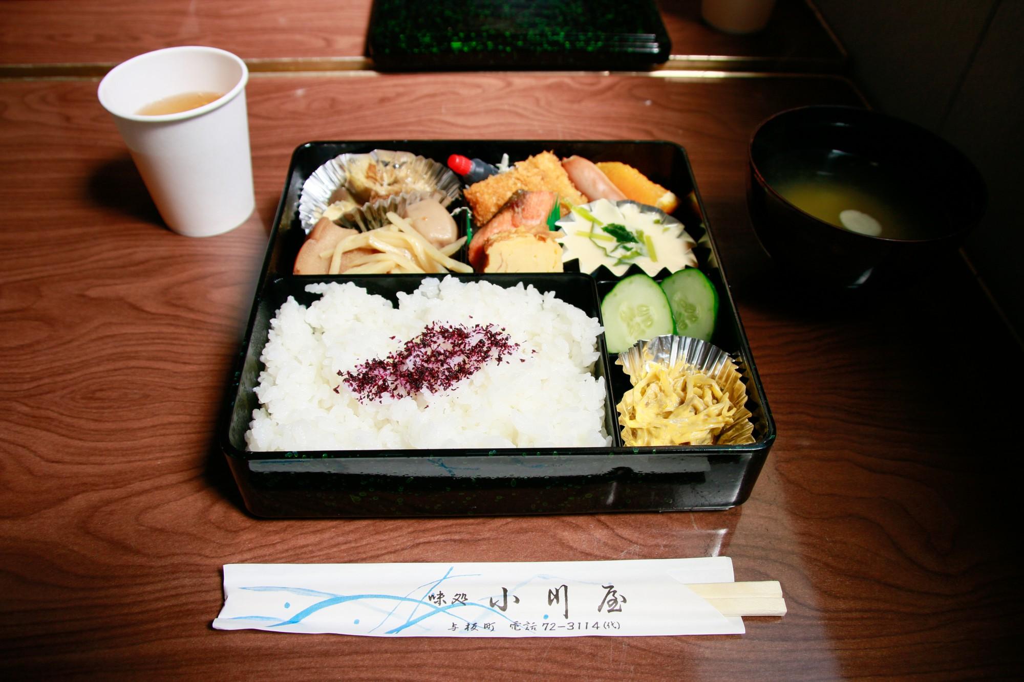 譖ク縺榊・縺予_MG_3509