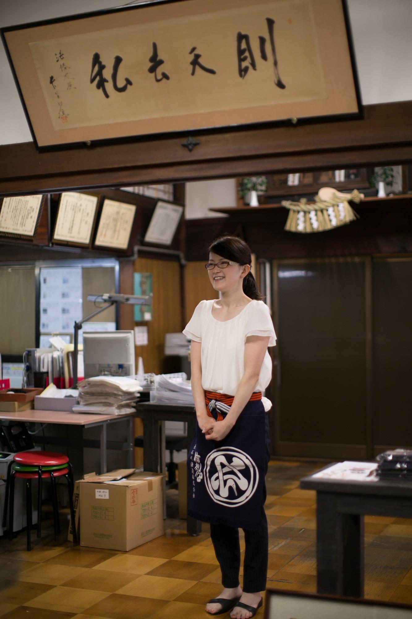 14事務所の聡子さん