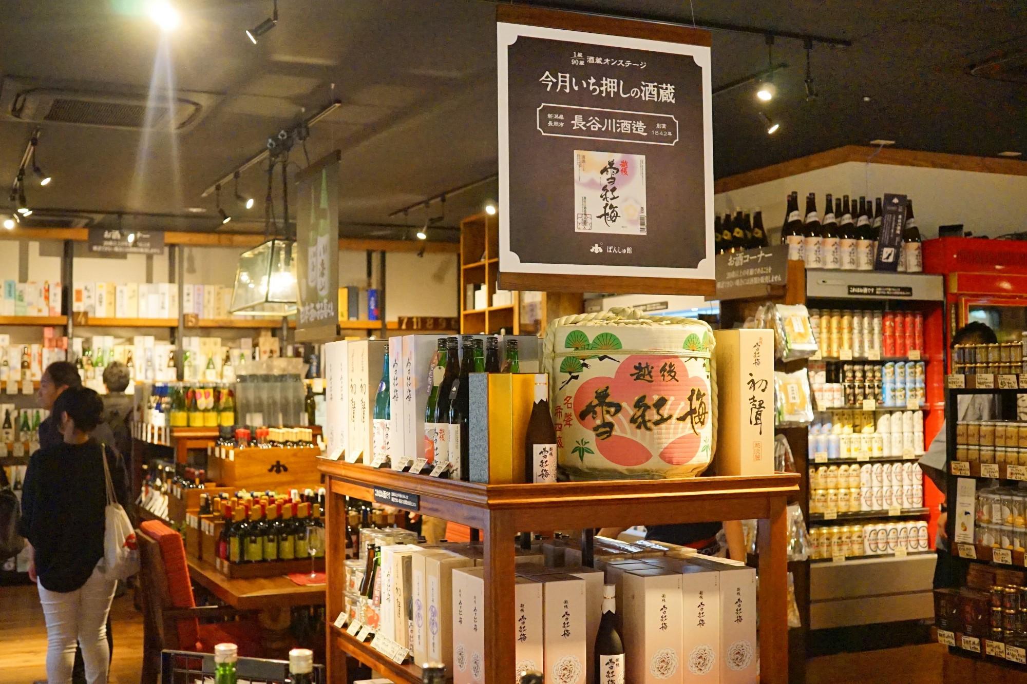 「今月いち押しの酒蔵」紹介ブースでは、長谷川酒造を紹介。今後、長岡の酒蔵を1つずつフィーチャーしていくそうです。