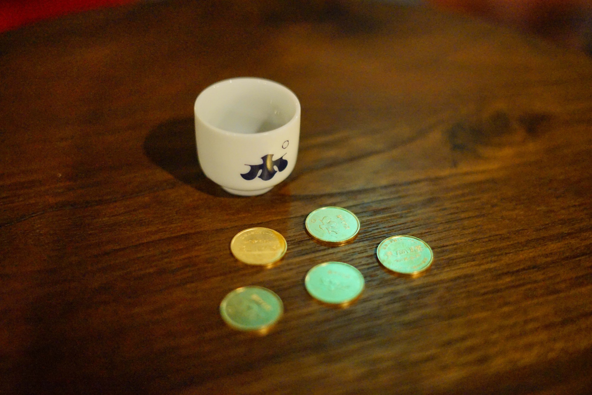 11コイン5枚