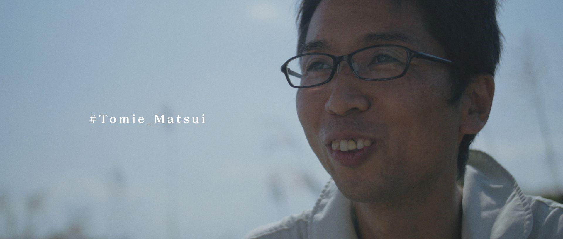 #Tomie_Matsui とタグが出てくる
