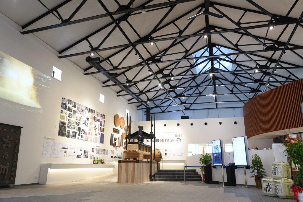 飲んで遊んで学べる!吉乃川の酒ミュージアム「醸蔵」で日本酒文化を体験 | な!ナガオカ