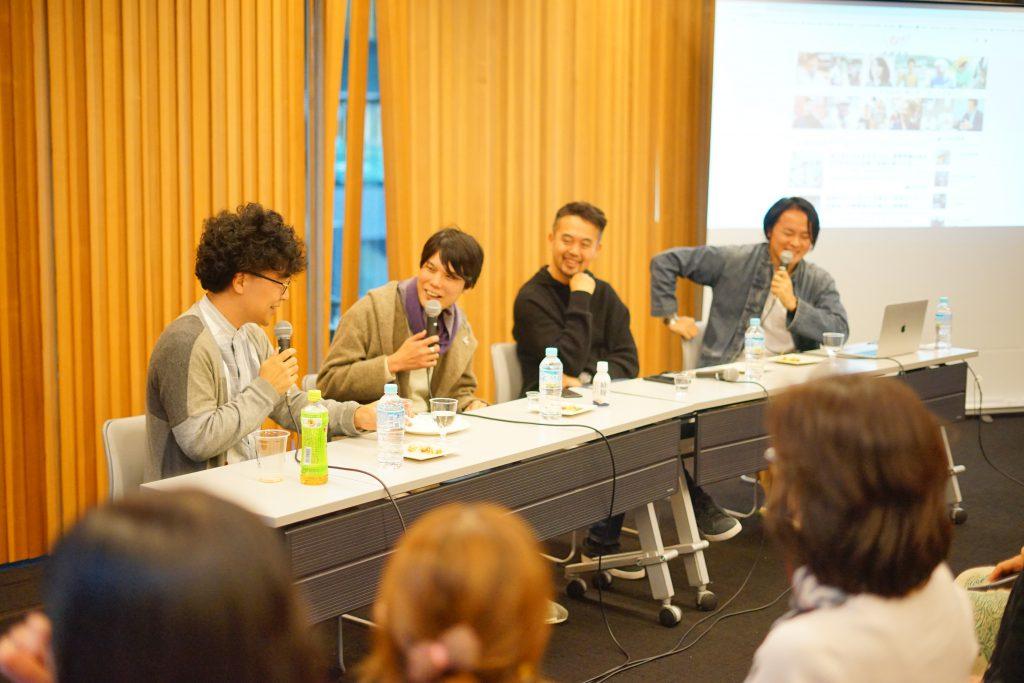 小倉ヒラク、星野概念、ドミニク・チェンが長岡に集結!「発酵するまち」を考えた | な!ナガオカ
